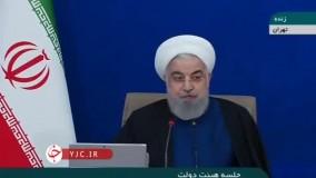 روحانی: پیک چهارم ، ربطی به عید نوروز ندارد