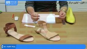 آموزش کفش چرم- ساخت الگوی اسان صندل