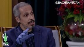 ماجرای خوانندگی جواد رضویان در حمام !