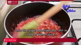آموزش درست کردن مربا- آموزش درست کردن مربای توت فرنگی خانگی