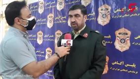 گفتگو با سردار لطفی درباره پرونده آزاده نامداری