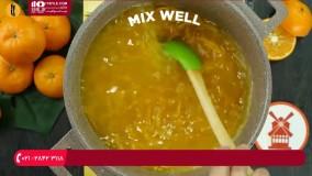 آموزش درست کردن مربا- آموزش درست کردن مربا با آب و پوست پرتغال