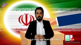 علی ناییج:آقای احمدی نژاد,ملت رو وسوسه نکنید