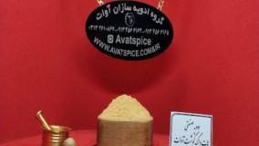 ادویه سوسیس المانی سنتی دست ساز و صنعتی - ادویه سازان اوات