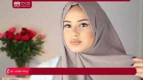 بستن شال و روسری-سبک آسان حجاب برای مبتدیان