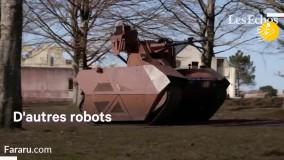 ربات های جنگی در ارتش فرانسه