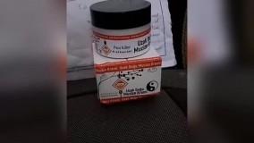 رضایت مندی مشتری کرم ضد درد پنکیلر/09120132883/بهترین کرم مسکن برای دردهای مفصلی/ساخت ترکیه