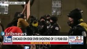 بحران در شیکاگو در پی تیراندازی پلیس به نوجوان ۱۳ ساله