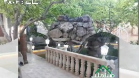 فروش 700 متر باغ ویلای دوبلکس در کردزار شهریار
