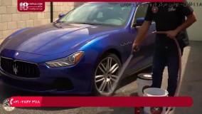 آموزش صفرشویی - شستشو لاستیک و رینگ خودرو
