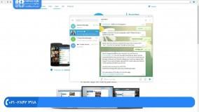 ربات تلگرام - ساخت بات تلگرام برای هشدار های تجاری