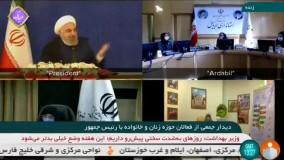 روحانی : برنامه صد روزه برای پایان دولت داریم