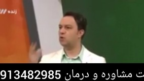 درمان انواع سرطان