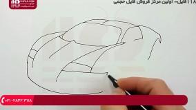آموزش نقاشی به کودکان - نحوه نقاشی کردن ماشین بوگاتی
