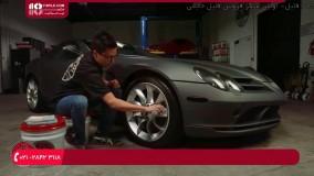 آموزش صفرشویی - محافظت از رینگ خودرو