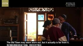 معرفی یک کارآفرین از میان مسلمانان چین در شهر کاشغر