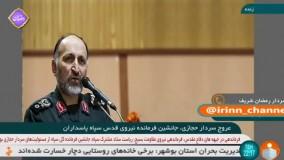 جزئیات در گذشت سردار حجازی از زبان سخنگوی سپاه