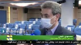 انجمن اتیسم گلستان_کلینیک توانبخشی یاشا