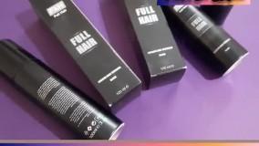 اسپری حجم دهنده مو/۰۹۱۲۰۷۵۰۹۳۲/اسپری تقویت کننده مو