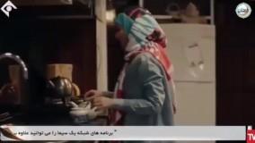 ماجرای عباس بوعذار و علی دایی چیست ؟ قسمت (2)