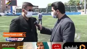 وداع با نادر دست نشان ، اسطوره فوتبال مازندران