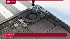 تعمیر مک بوک - تعویض فن مک بوک ایر 11 اینچ  (A1370-A1465)