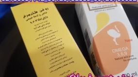 طریقه مصرف روغن شترمرغ برای پوست صورت/09120750932/روغن شترمرغ خالص