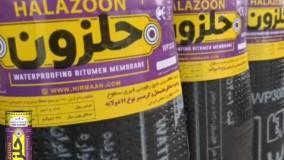 ایزوگام حلزون استاندارد و کاربردی