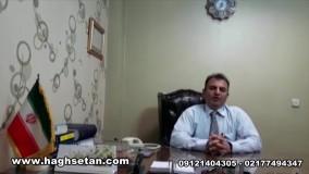 مزایده ملک مشاع   با نظر وکیل ملکی