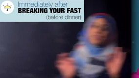 بهترین زمان ورزش در ماه مبارک رمضان