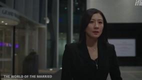 دانلود سریال کره ای دنیای متاهلی The World of the Married