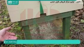 آموزش جامع زنبور داری - گذراندن زمستان کندوهای چندگانه