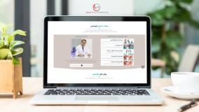 طراحی سایت پزشکی دکتر محمد علی ناصری