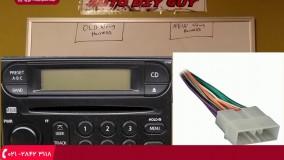 آموزش نصب سیستم صوتی خودرو - نحوه نصب دستگاه پخش خودرو پایونیر