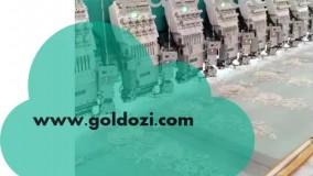 فروش دستگاه های گلدوزی کامپیوتری ۲۸ کله