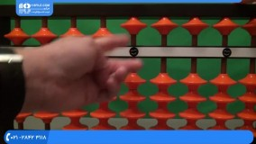 آموزش چرتکه - تمرین زدن عدد 165 برای سریع کار کردن با چرتکه