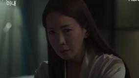 دانلود سریال کره ای همسر خطرناک من My Dangerous Wife