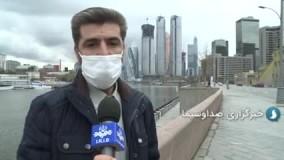 ورود ششمین محموله واکسن روسی به تهران