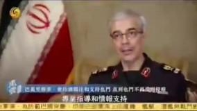 حمله تند محمد باقری به وزارت خارجه