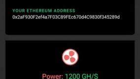 استخراج اتوماتیک اتریوم قیمت هر 1 اتریوم (2000)دلار !!!