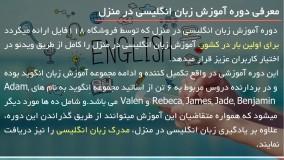 آموزش زبان انگلیسی در منزل - جملات اغراق شده