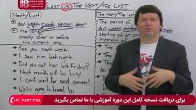 آموزش زبان انگلیسی در منزل - یادگیری گرامر
