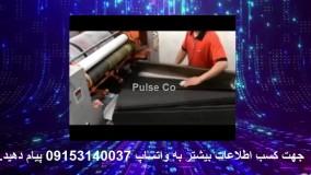 دستگاه اتوماتیک چاپ گونیجات
