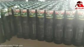 قیمت ایزوگام سال ۱۴۰۰