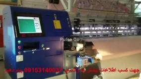 دستگاه رول زنی و پنبه زنی کامپیوتری