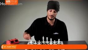 آموزش شطرنج - شبه قربانی قانونی