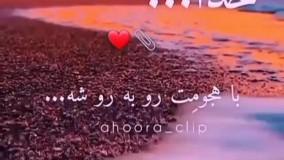 تکست عاشقانه خیال محسن یگانه