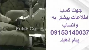 دستگاه تولید تشک راحتی