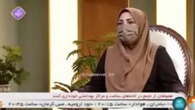 صف ایرانیان خارج از کشور برای واکسن ایرانی !