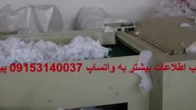 دستگاه حرفهای تولید پشم و شیشه
